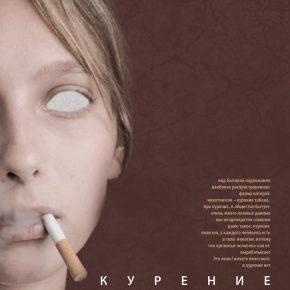 Shpakovskaya_2