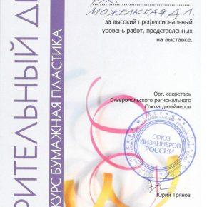 Нерсесян Э.